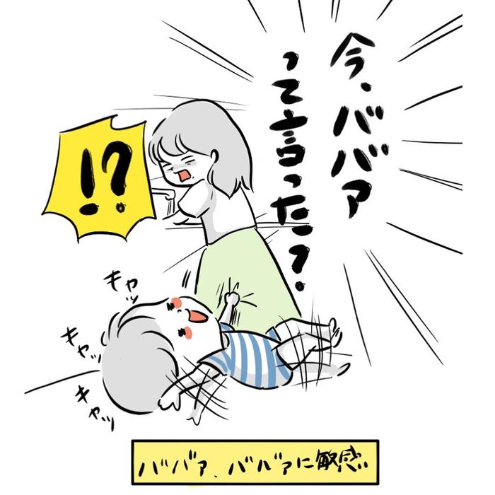 子どもの頃には分からなかった「親の気持ち」が、今ならよーーーーく分かる(笑)の画像11