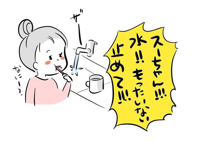 子どもの頃には分からなかった「親の気持ち」が、今ならよーーーーく分かる(笑)の画像6