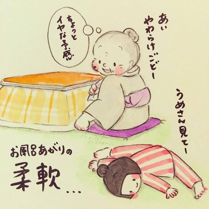 亡きおばあちゃんとの思い出を大切にしたい…「梅さんと小梅さん」の優しい関係の画像7