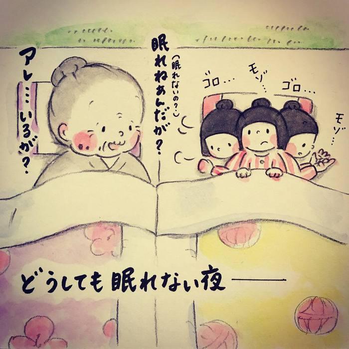 亡きおばあちゃんとの思い出を大切にしたい…「梅さんと小梅さん」の優しい関係の画像15