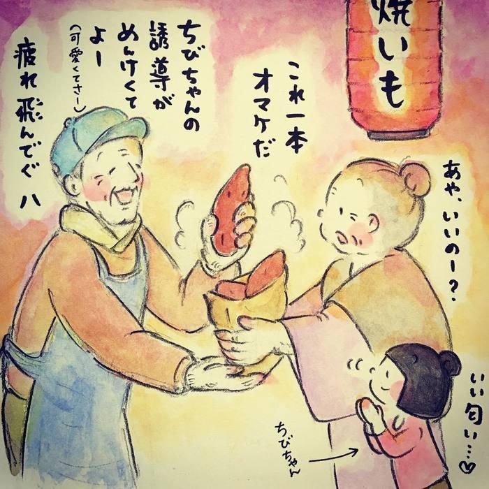 亡きおばあちゃんとの思い出を大切にしたい…「梅さんと小梅さん」の優しい関係の画像4