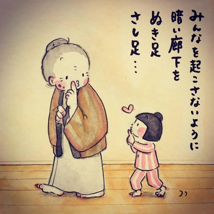 亡きおばあちゃんとの思い出を大切にしたい…「梅さんと小梅さん」の優しい関係の画像16