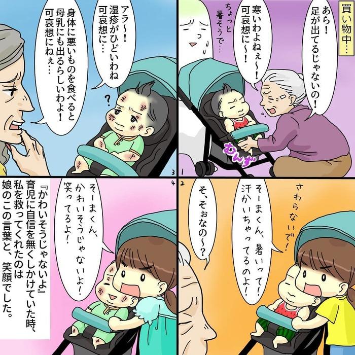 「ぱんつにチュー…!?」長女ちゃんの発言に一喜一憂、振り回される!の画像11
