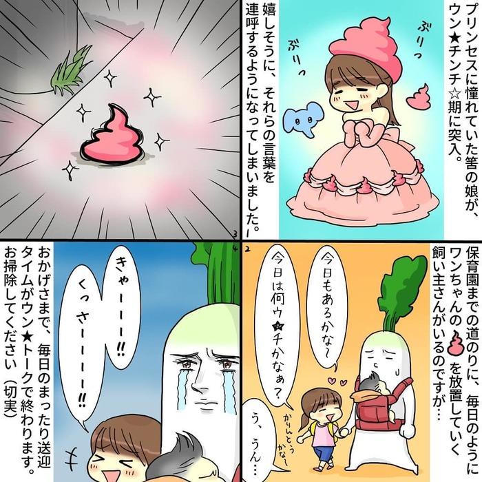 「ぱんつにチュー…!?」長女ちゃんの発言に一喜一憂、振り回される!の画像7