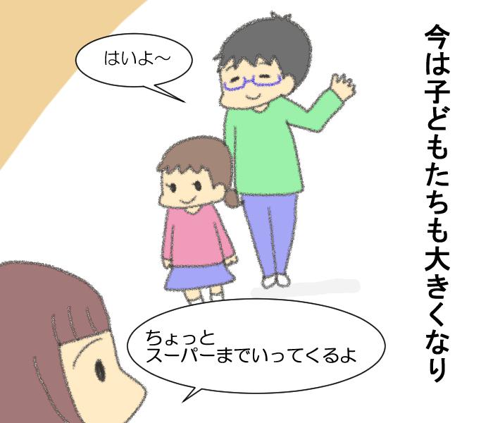 5歳差兄妹はケンカしない!?わが家の実情と、今思うことの画像4