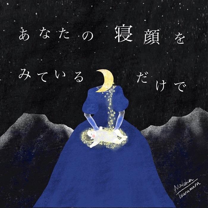 毎晩子どもとする「おやすみ」には、ママの愛がたくさん詰まってる。の画像21