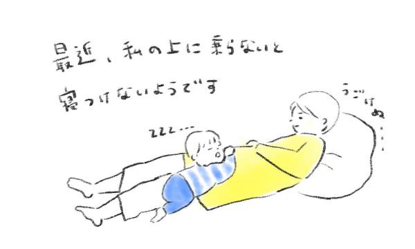 毎晩子どもとする「おやすみ」には、ママの愛がたくさん詰まってる。の画像1