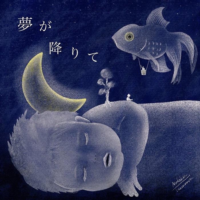 毎晩子どもとする「おやすみ」には、ママの愛がたくさん詰まってる。の画像5