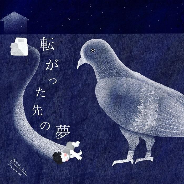 毎晩子どもとする「おやすみ」には、ママの愛がたくさん詰まってる。の画像17