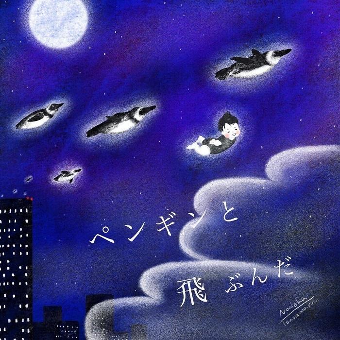 毎晩子どもとする「おやすみ」には、ママの愛がたくさん詰まってる。の画像7