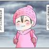 雪国ならではの知恵!子どもの防寒対策にはこのグッズが便利!のタイトル画像