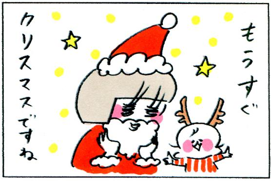 夫婦になって、親になって…より特別な日になった「ほっこりクリスマス」まとめ♡の画像3