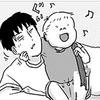 「いきなりライブスタート!?」2歳のハイテンション男子に翻弄される日々(笑)のタイトル画像