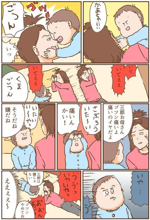 「いきなりライブスタート!?」2歳のハイテンション男子に翻弄される日々(笑)の画像13