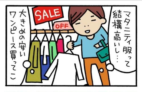 え、そんな生活なんだ…!picoさんの漫画で「双子育児のリアル」を知ろう!!の画像3