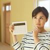 出産は保険適用外?妊婦さんのための出産費用・保険ガイドのタイトル画像