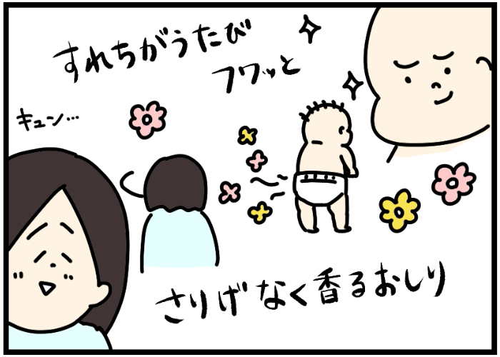 """日本と違いすぎる!?アメリカの""""オムツ事情""""に意外なメリットの画像5"""