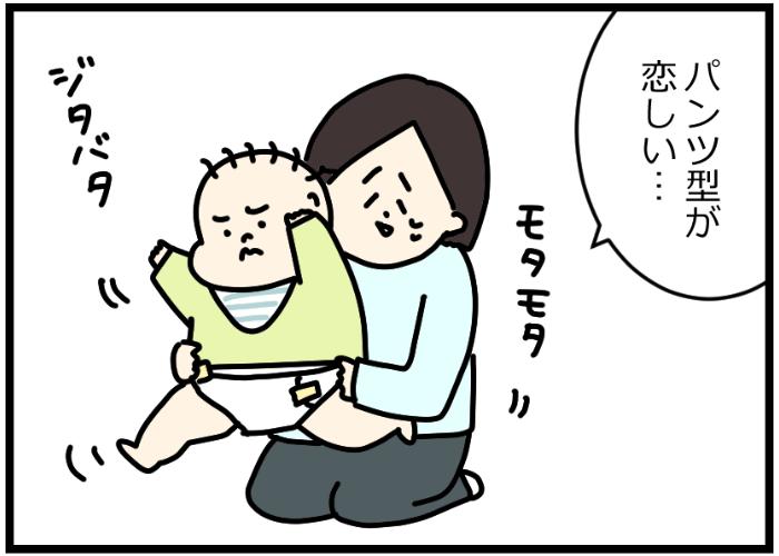 """日本と違いすぎる!?アメリカの""""オムツ事情""""に意外なメリットの画像1"""