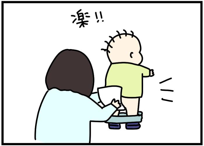 """日本と違いすぎる!?アメリカの""""オムツ事情""""に意外なメリットの画像3"""