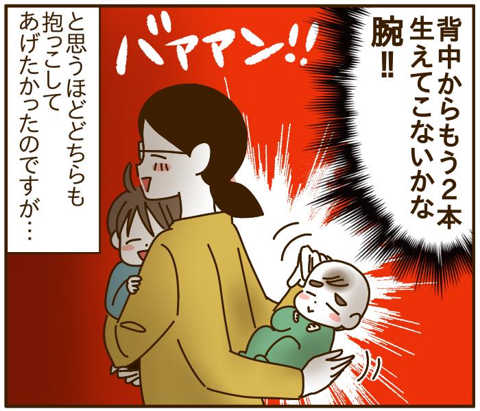 イヤイヤ期×赤ちゃん返り!試行錯誤で乗り切った「2歳差育児」のリアルの画像7