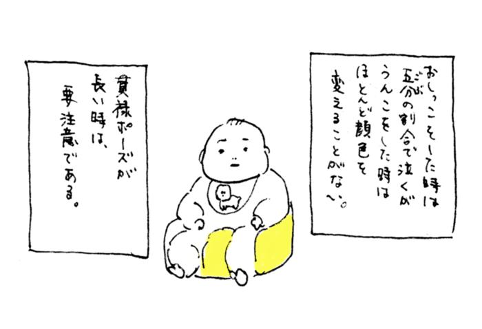 """「や、や、やめてぇ…!」1歳ムスメに恐怖の""""押すブーム""""到来!!の画像5"""