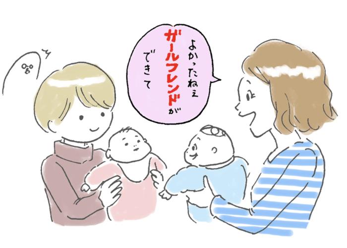 """「や、や、やめてぇ…!」1歳ムスメに恐怖の""""押すブーム""""到来!!の画像23"""