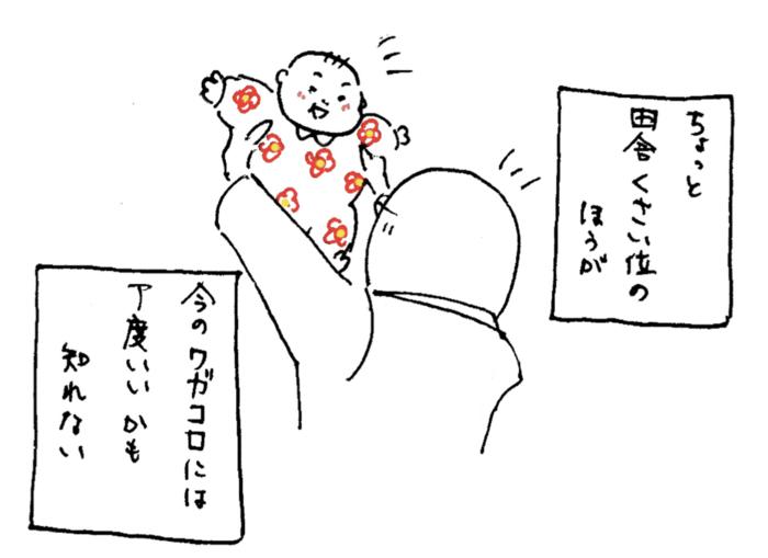 """「や、や、やめてぇ…!」1歳ムスメに恐怖の""""押すブーム""""到来!!の画像15"""