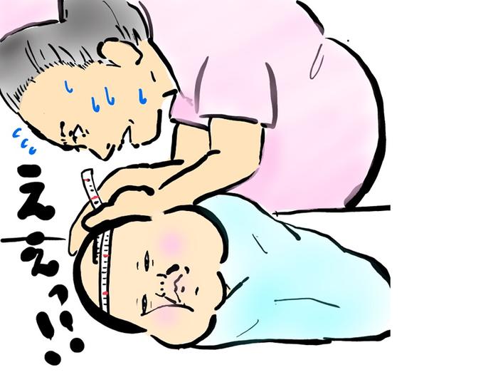 看護師さんもびっくり?!我が子の「ビックヘッド」伝説(笑)<第二回投稿コンテストNo.13>の画像2