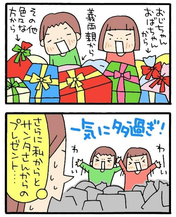 誕生日がクリスマスの双子。年に一度の大パーティーにはこんな工夫を♪の画像2