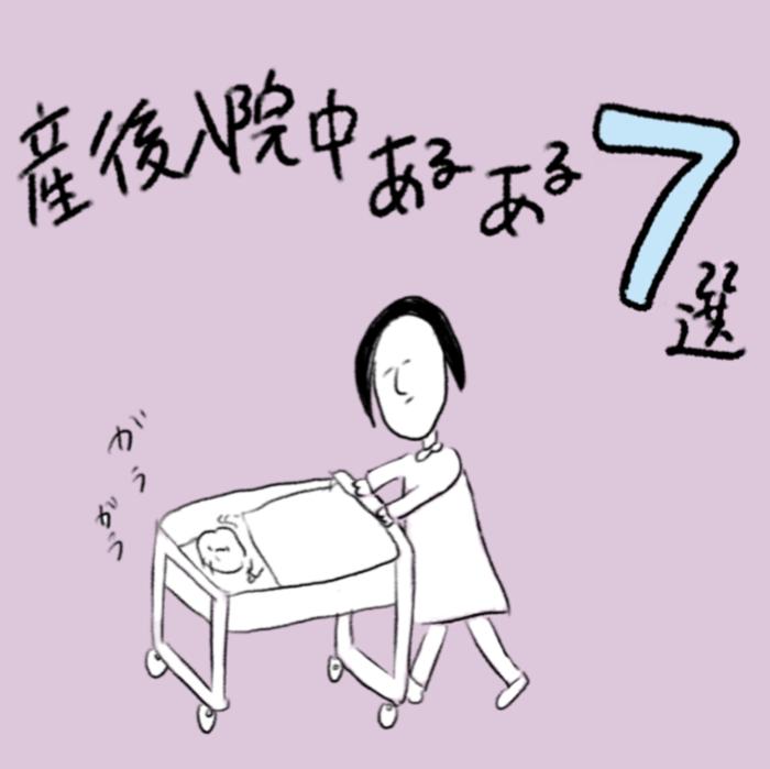 「ロンパースのボタンは基本つけない」ずぼらママあるあるに、共感が止まらない!の画像10