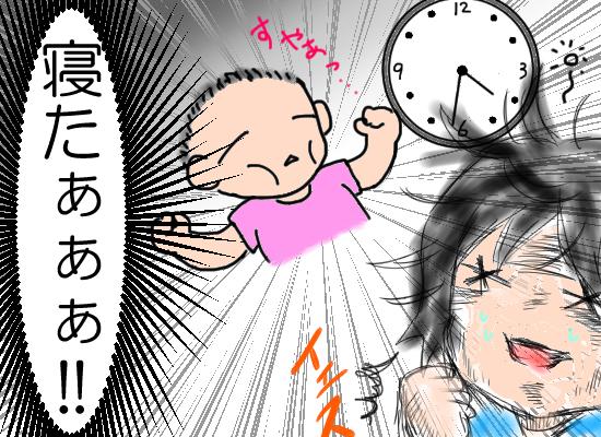 手前味噌ですが…うちの子の「特殊能力」ご紹介します(笑)!<投稿コンテストNo.19>の画像6