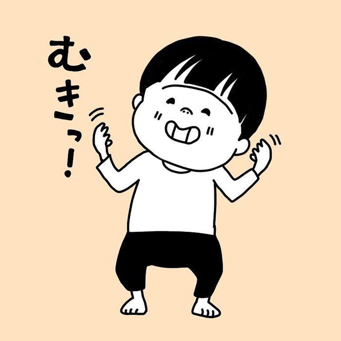 「お迎え行っても、帰らない」2歳男子のパワフル生態あるある!の画像19