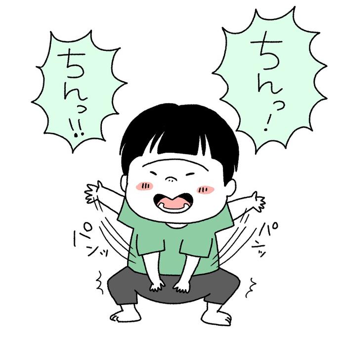 「お迎え行っても、帰らない」2歳男子のパワフル生態あるある!の画像9