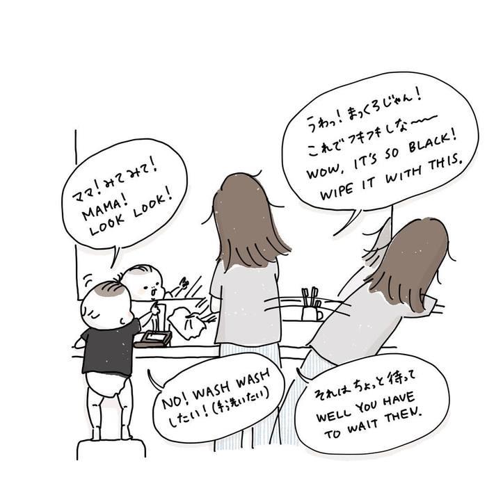 海外在住ママの子育て日記!「赤ちゃん英語」がたまらなく可愛い♡の画像12