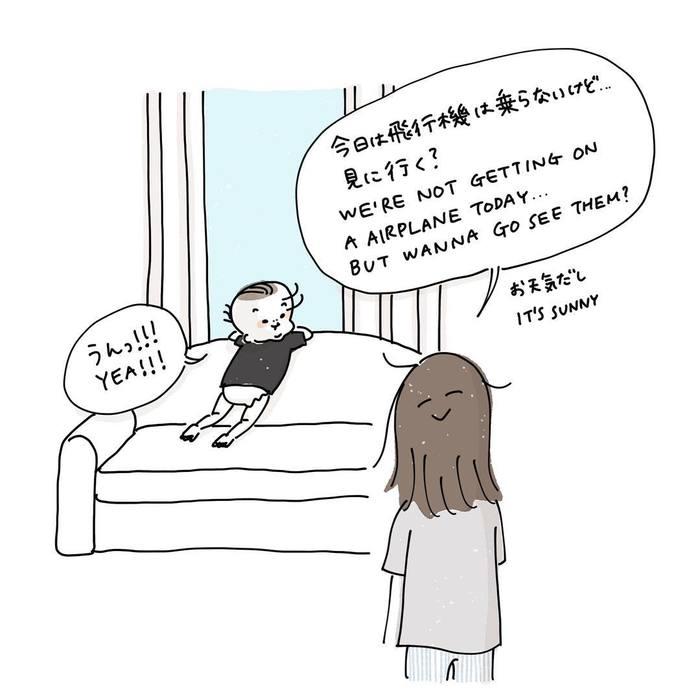 海外在住ママの子育て日記!「赤ちゃん英語」がたまらなく可愛い♡の画像9