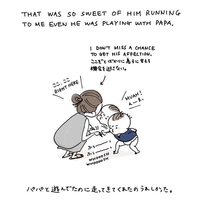 海外在住ママの子育て日記!「赤ちゃん英語」がたまらなく可愛い♡の画像5