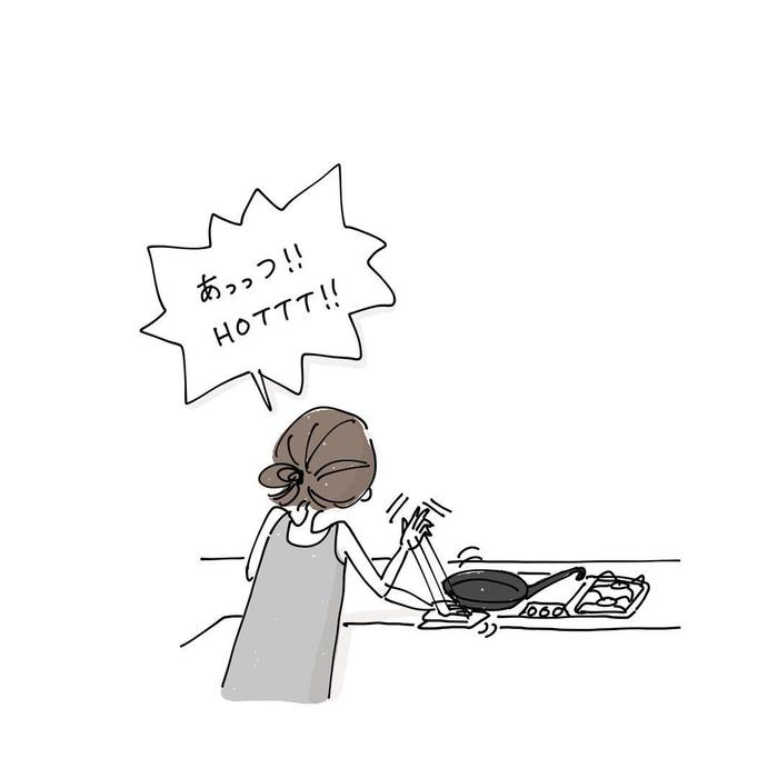海外在住ママの子育て日記!「赤ちゃん英語」がたまらなく可愛い♡の画像1