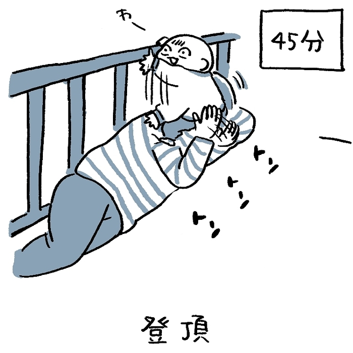 「寝ねぇ~!」0歳娘との寝かしつけ90分バトル、お見せします(笑)の画像7
