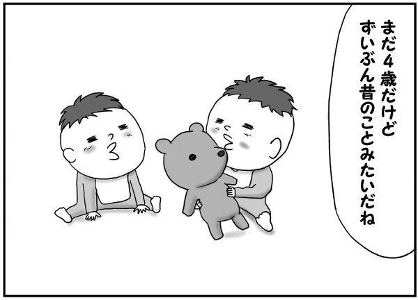 もう遊んでいないミニカー。親戚の子に譲った瞬間…何でこうなる!?(笑)の画像6