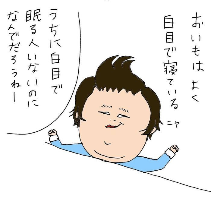 「白目をむいて眠るわが子、誰に似た?」産後初めて知った驚愕の真実の画像17
