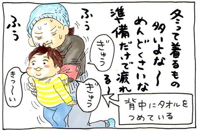 """冬の雪遊びコーデ完成!…と思ったら、毎回待ち受けている""""落とし穴""""の画像2"""
