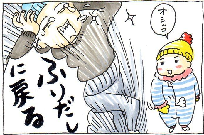 """冬の雪遊びコーデ完成!…と思ったら、毎回待ち受けている""""落とし穴""""の画像5"""