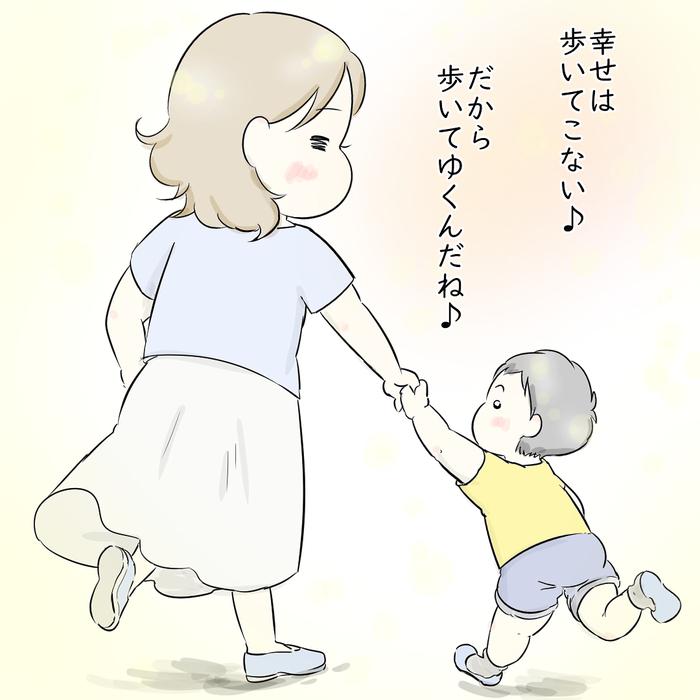 大好きが止まらない…♡息子愛のダダ漏れっぷりに思わず共感!!の画像15