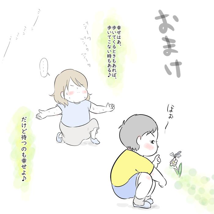 大好きが止まらない…♡息子愛のダダ漏れっぷりに思わず共感!!の画像19