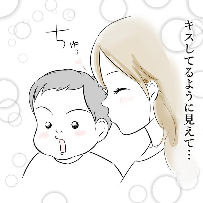 大好きが止まらない…♡息子愛のダダ漏れっぷりに思わず共感!!の画像4
