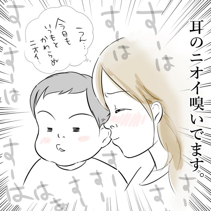 大好きが止まらない…♡息子愛のダダ漏れっぷりに思わず共感!!の画像5