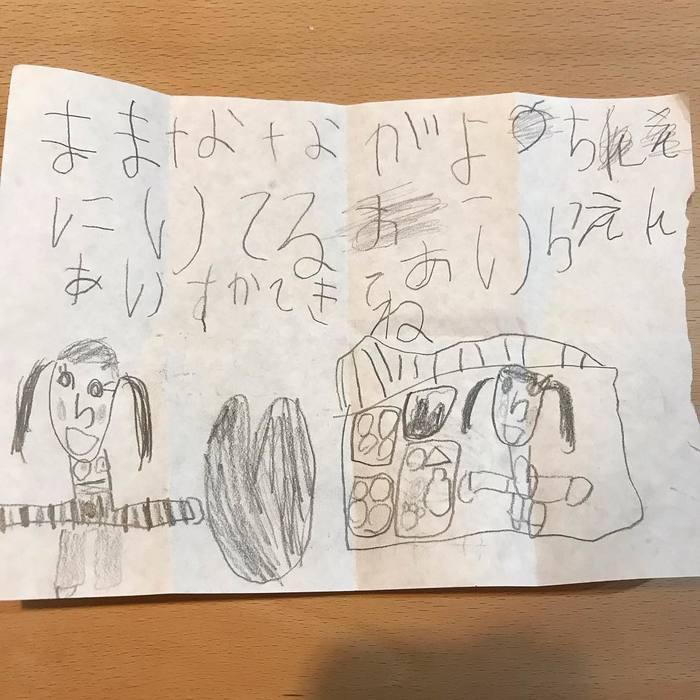 「ママへ、飲み会はどうでしたか?」子どもからの手紙は一生捨てられない。の画像3