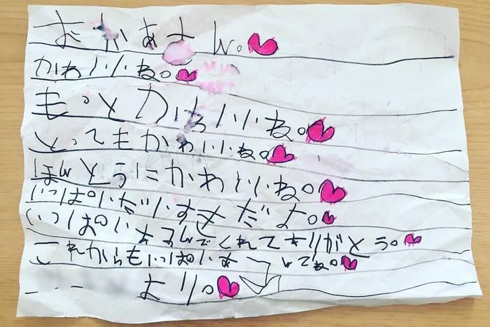 「ママへ、飲み会はどうでしたか?」子どもからの手紙は一生捨てられない。の画像1