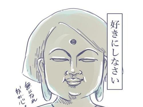 「好きにしなさい」母の悟りに、共感せずにはいられない…!のタイトル画像