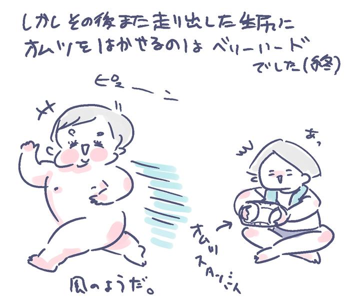 「好きにしなさい」母の悟りに、共感せずにはいられない…!の画像12